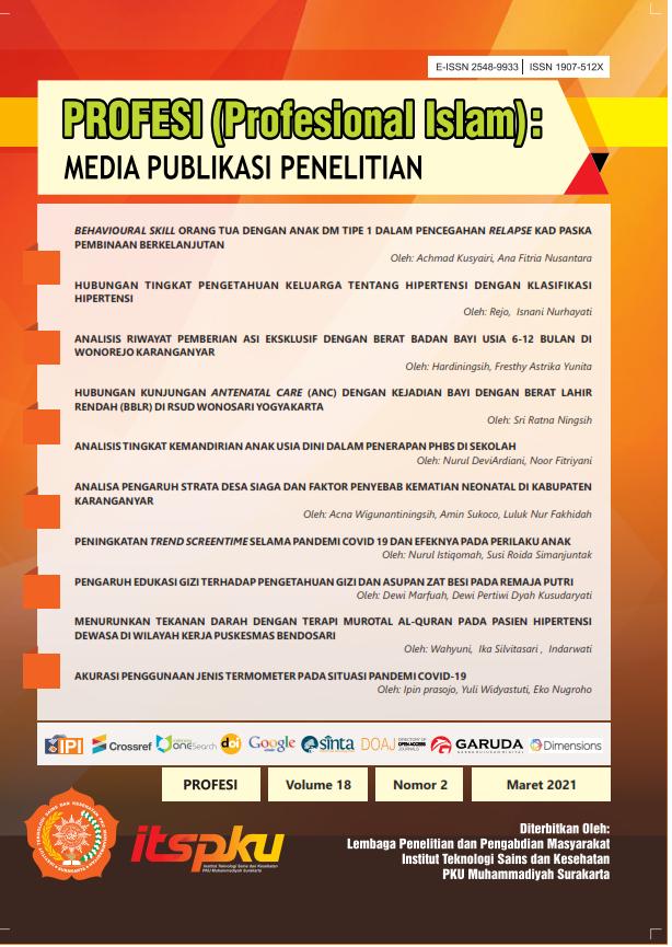 View Vol. 18 No. 2 (2020): Jurnal PROFESI (Profesional Islam): Media Publikasi Penelitian